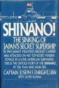 ShinanoHB-22